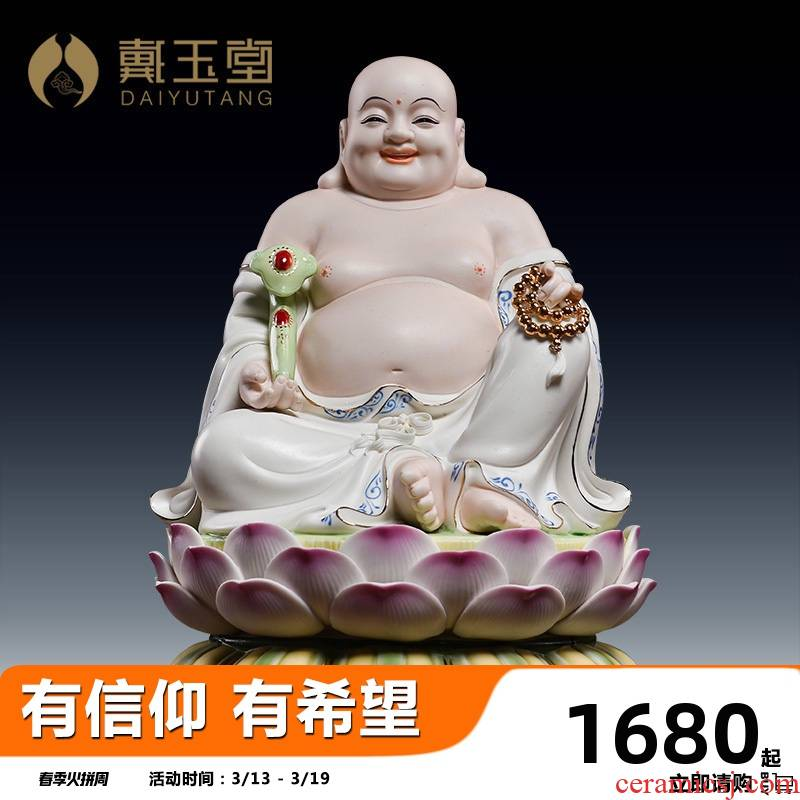 Yutang dai dehua ceramic pot - bellied laughing Buddha maitreya furnishing articles household decoration/blue and white lotus all the D16-56