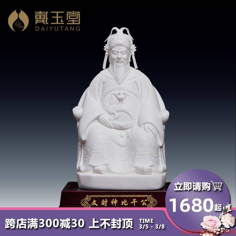 Yutang dai wealth dehua ceramic masters of furnishing articles Liu Mingzhi/god of wealth than D19-25 male dry