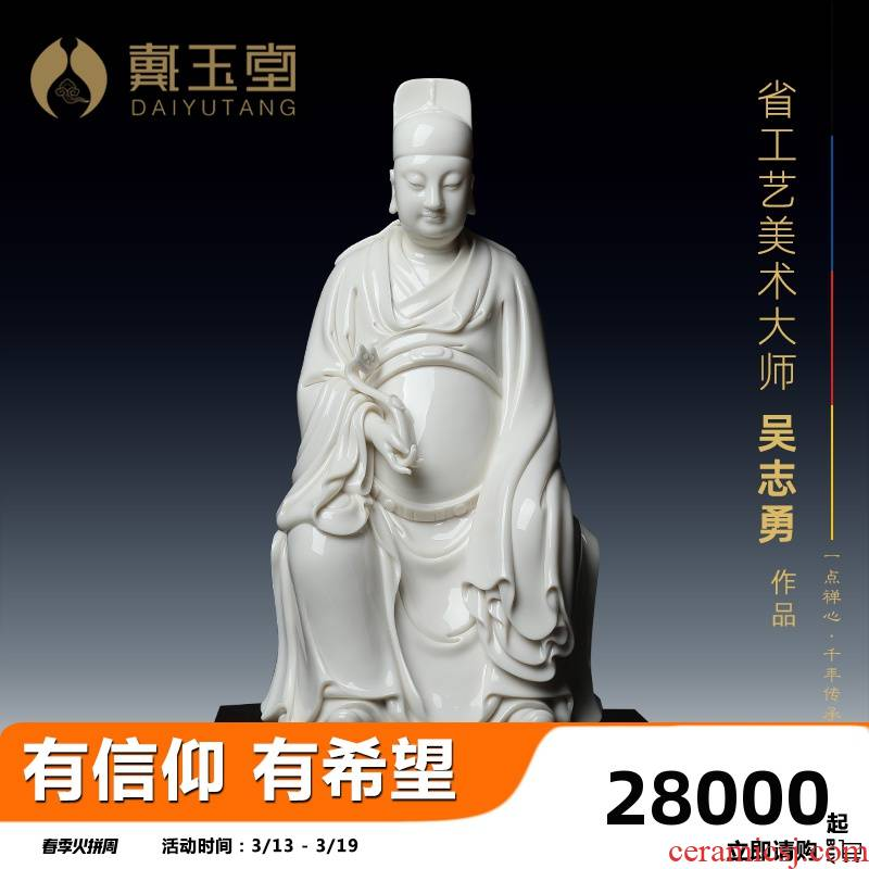 Yutang dai dehua white porcelain permit gods furnishing articles zhi - yong wu Buddha its decoration art collection