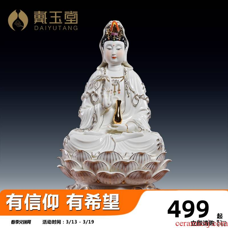 Yutang dai dehua ceramic worship Buddha avalokiteshvara household furnishing articles/glaze gold lotus guanyin