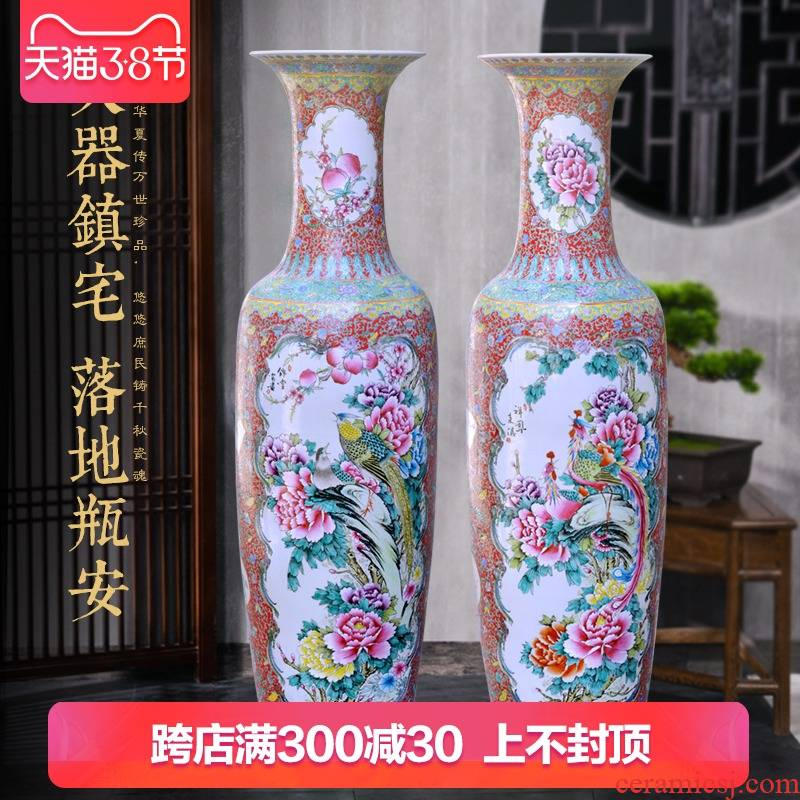 Jingdezhen ceramic hand - made pastel hotel lobby for the opening of large vase large sitting room office furnishing articles