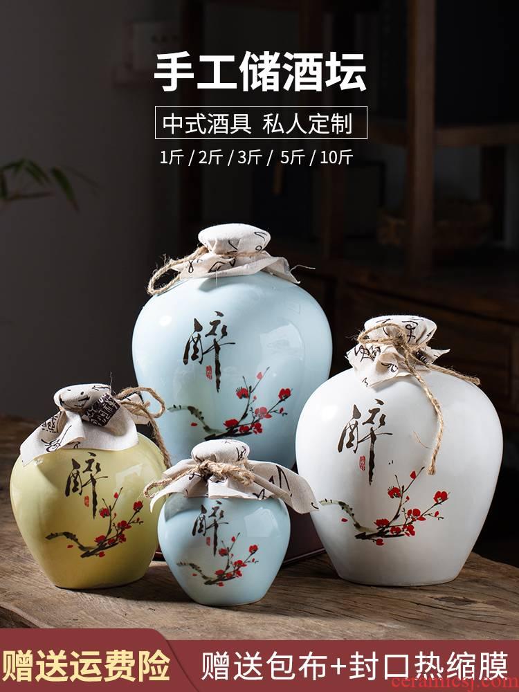 Ceramic bottle antique bottles hip 1/2/3/5/10 jin antique wine liquor household seal wine jar