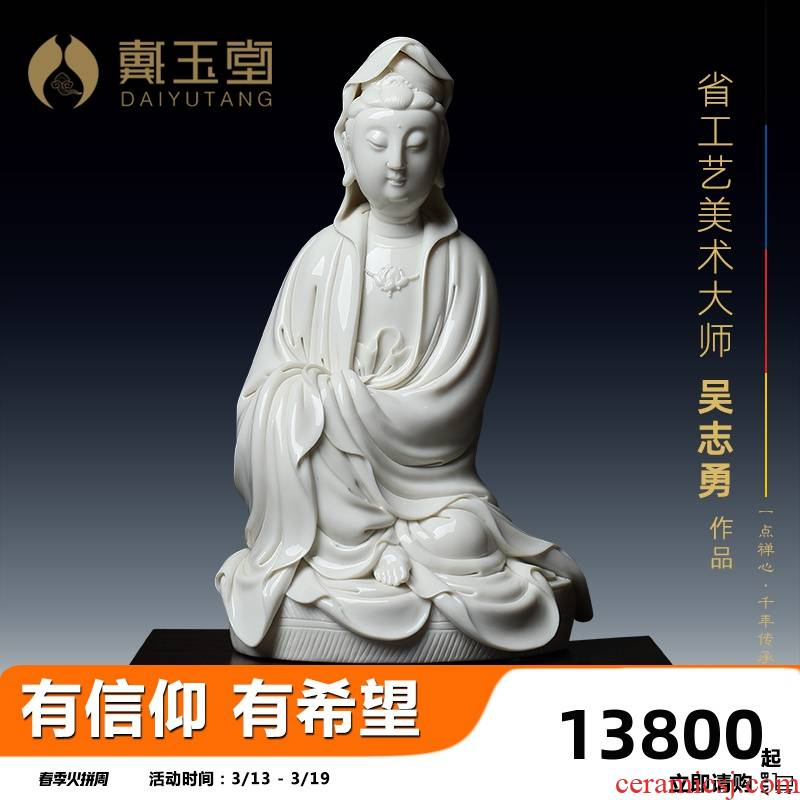 Yutang dai dehua white porcelain zhi - yong wu Beijing art museum furnishing articles 12 inches futon sitting guanyin