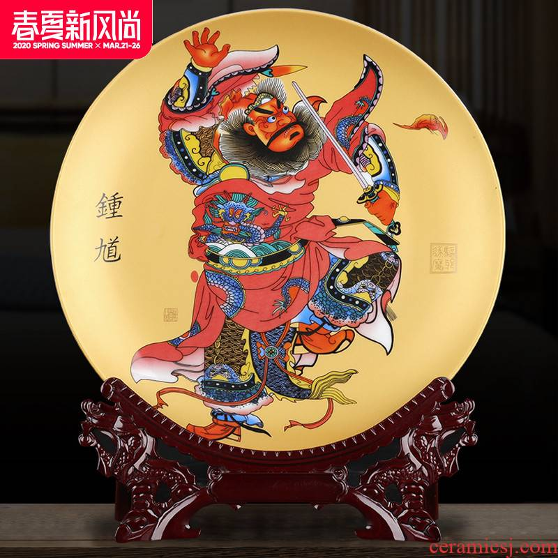 Jingdezhen creative home sitting room decoration plate desktop furnishing articles ceramics handicraft figure the doors of the town house to ward off bad luck
