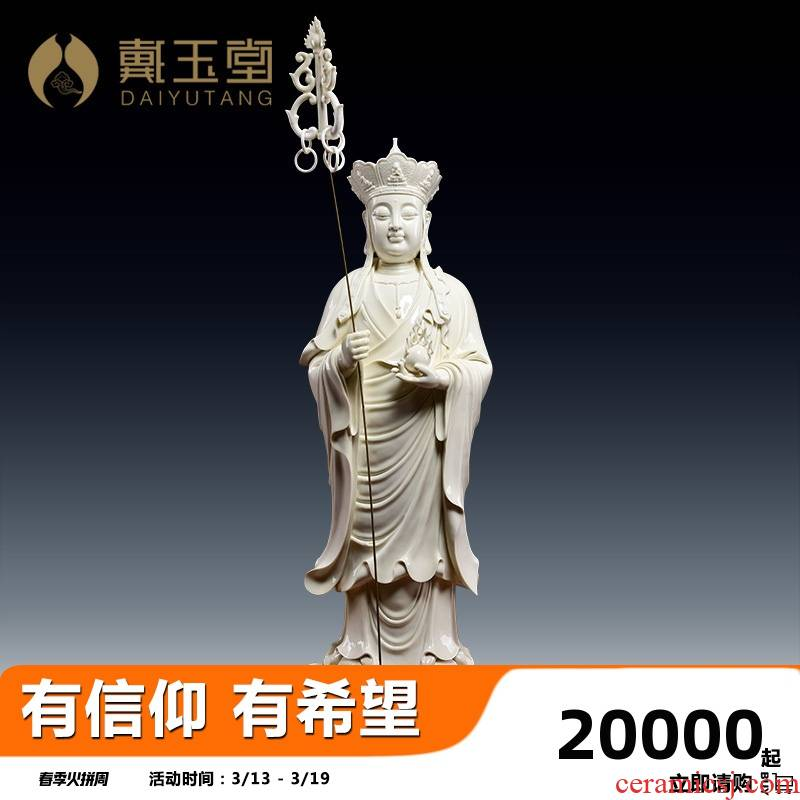 Yutang dai dehua porcelain statute of Buddha temple furnishing articles/earth treasure bodhisattva made earth treasure 1 meter high