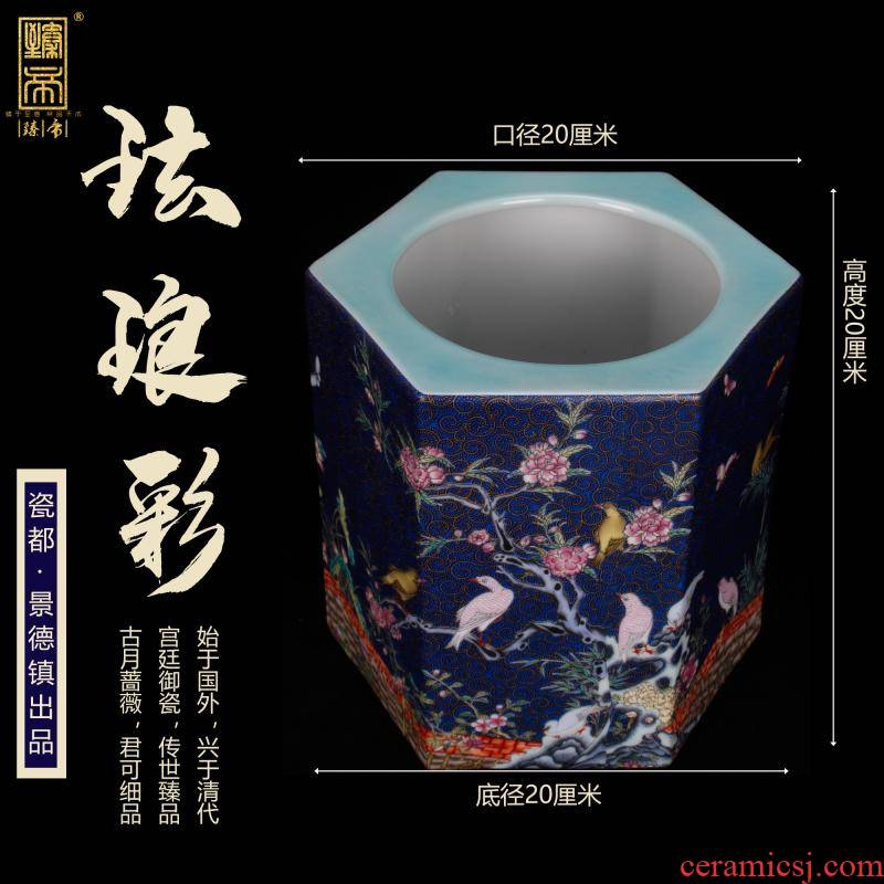 Jingdezhen imitation yongzheng six - party big brush pot antique porcelain enamel see colour pen sea Chinese four desk office furnishing articles