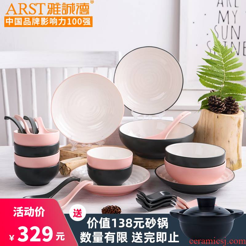 Ya cheng DE Nordic 36 tableware suit dishes dishes suit Chinese tableware portfolio household contracted ceramics
