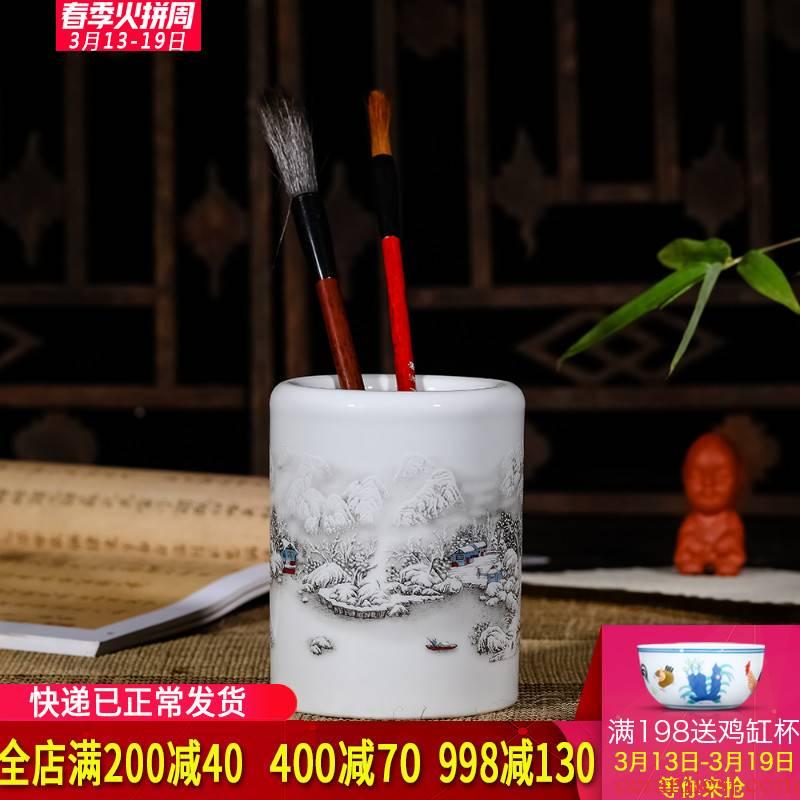Jingdezhen ceramics antique vase creative fashion decorative furnishing articles the teacher 's day gifts large office study