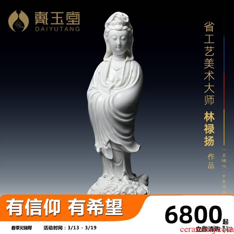 Yutang dai dehua white porcelain 12 inches across indicates the sea goddess of mercy corps Buddha worship that occupy the home furnishing articles Lin Luyang manually signed version of the master