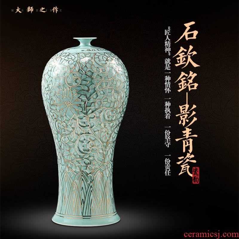 Jingdezhen ceramics vase masters hand shadow blue glaze see colour vase Chinese style living room decoration office furnishing articles