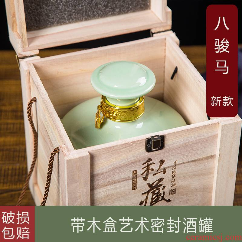 19 years new jingdezhen ceramic jars 5 kg possession eight steed with wooden box art seal wine