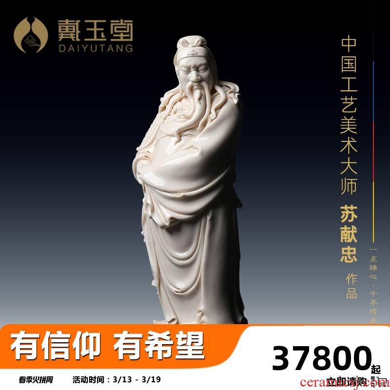 Yutang dai dehua ceramic off Mr Collection furnishing articles Su Xianzhong manually signed wen guan gong/D30-08