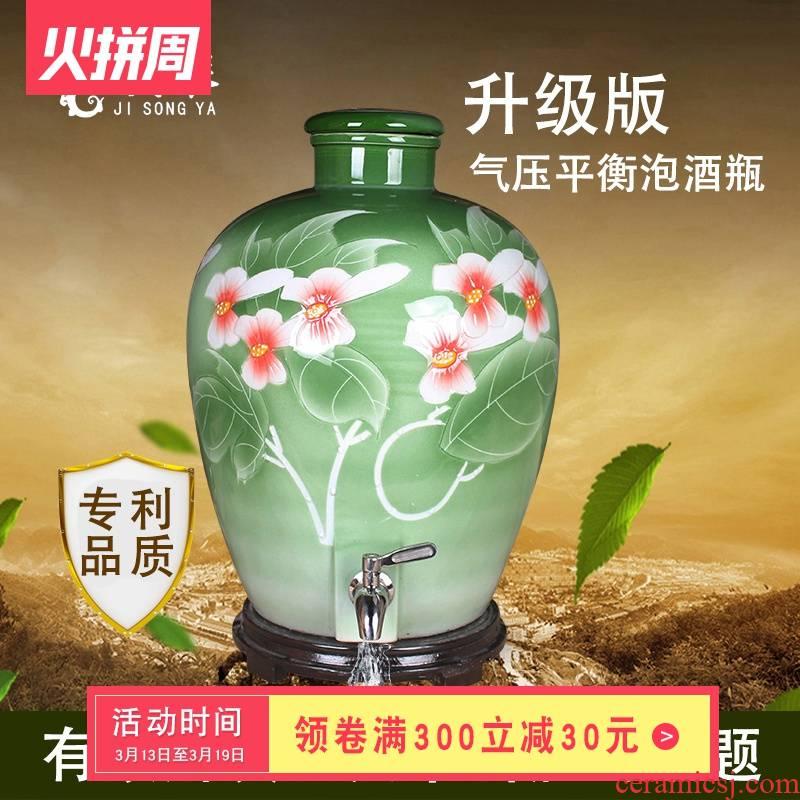It sealed ceramic liquor jar 10 jins 20 jins 30 jins 50 jins hip mercifully whose home wine bottle