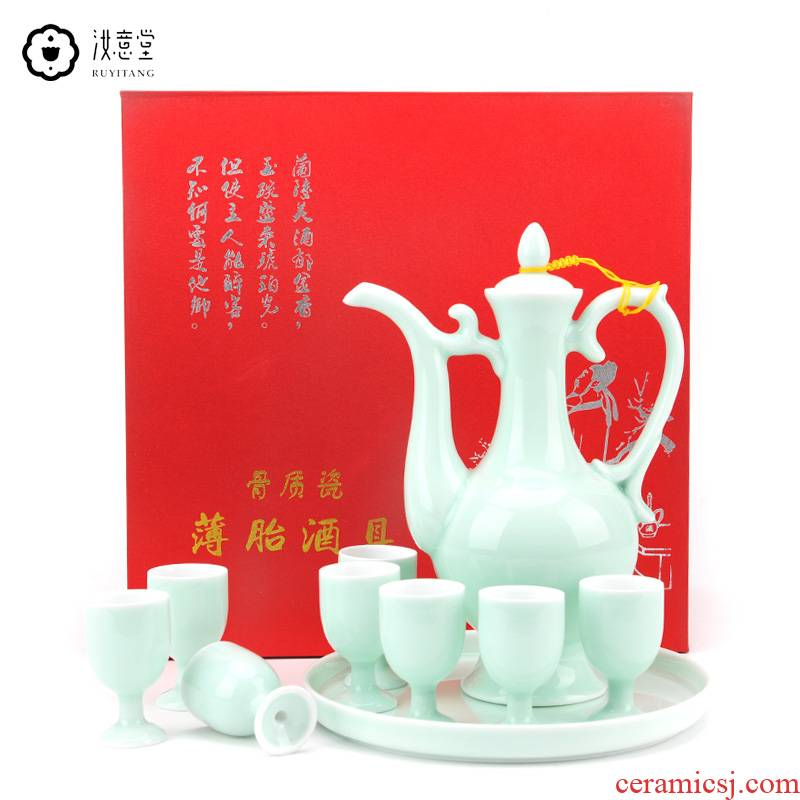 Jingdezhen ceramic wine suit household of Chinese style of archaize thin foetus shadow celadon jar of wine a small handleless wine cup wine glasses restoring ancient ways
