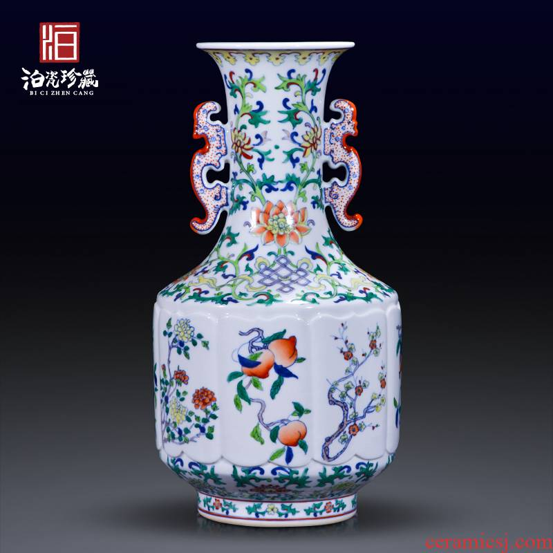 Jingdezhen ceramics imitation the qing qianlong bucket color sweet pattern ears vases, new Chinese style living room decorations and furnishing articles