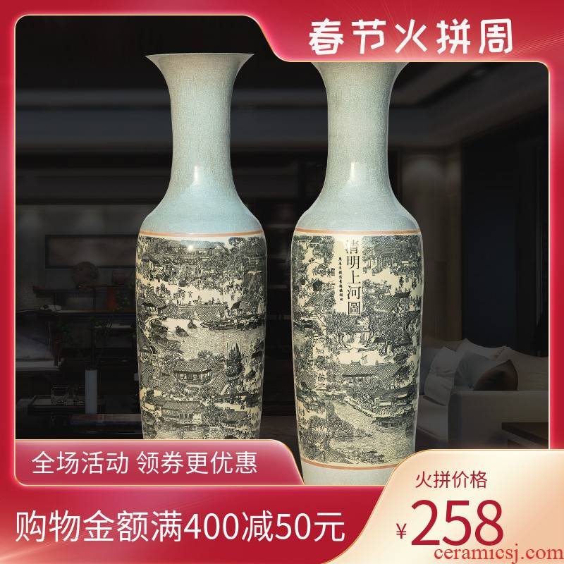 Jingdezhen ceramics of large vase furnishing articles of Chinese style villa sitting room adornment crackle antiques