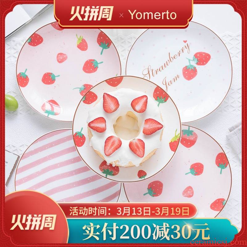 Lovely breakfast plate web celebrity suit dish plate household ins.net HongCan plate tableware individuality creative ceramic plate