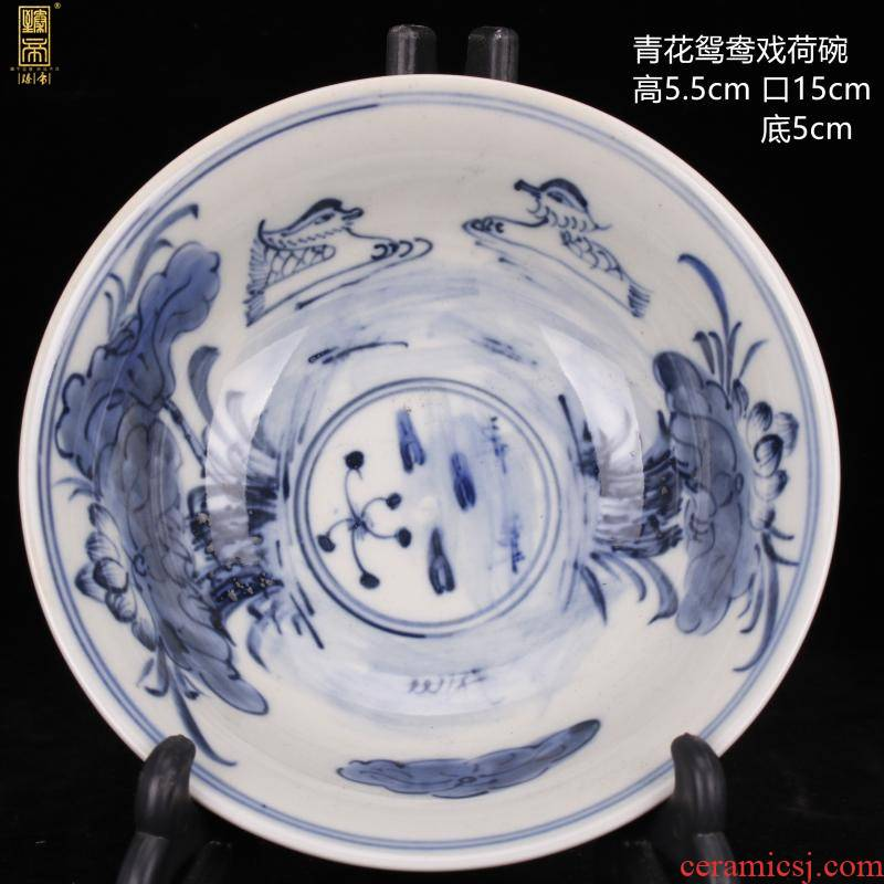 Jingdezhen hand - made blue - and - white mandarin duck play Dutch tong qu figure bowls decoration antique porcelain antique vintage furnishing articles