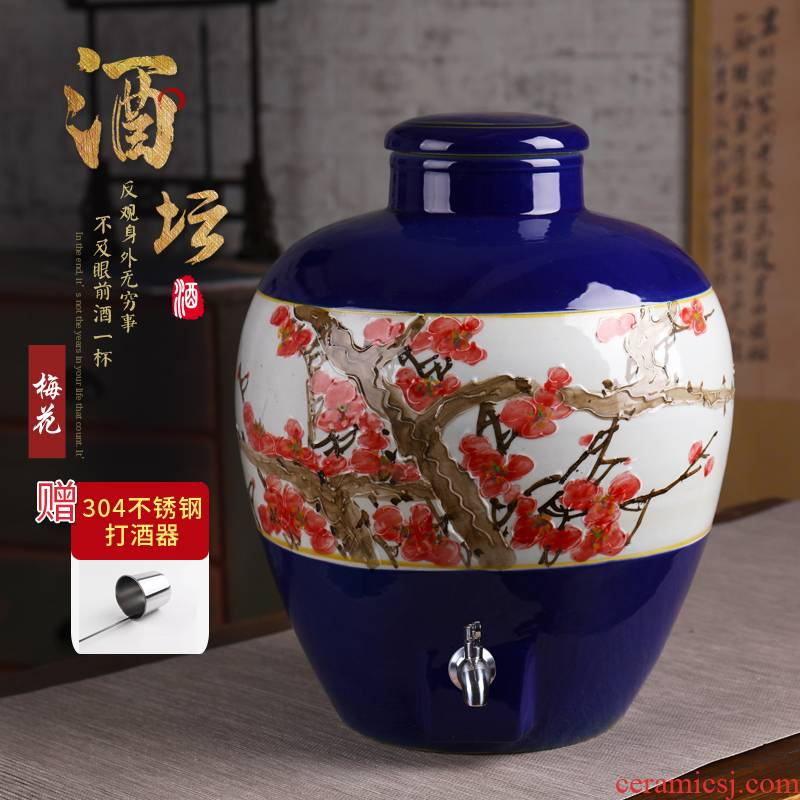 Jingdezhen ceramic jars is hand carved wine jar 10 jins 20 jins 50 kg to hoard household mercifully wine jars