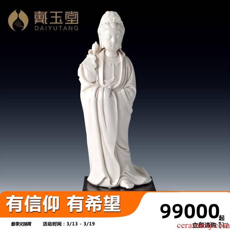 Yutang dai dehua white porcelain ceramic its art master Su Qinghe works/lotus guanyin D29-10