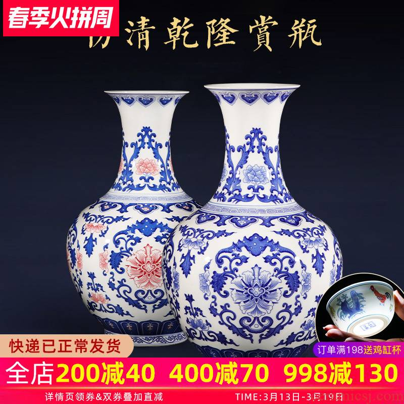 Jingdezhen ceramics vase furnishing articles archaize sitting room of Chinese style household flower arrangement of blue and white porcelain vases large ornament