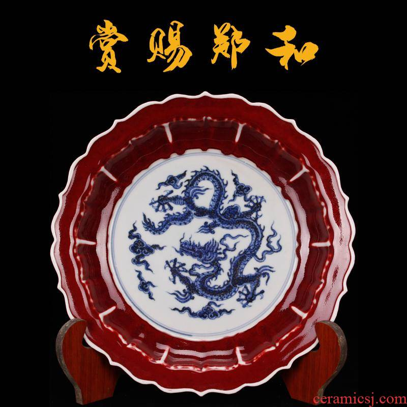 Jingdezhen imitation Ming yongle antique antique old goods furnishing articles reward of zheng he 's blue and white plate of Chinese style restoring ancient ways of handicraft