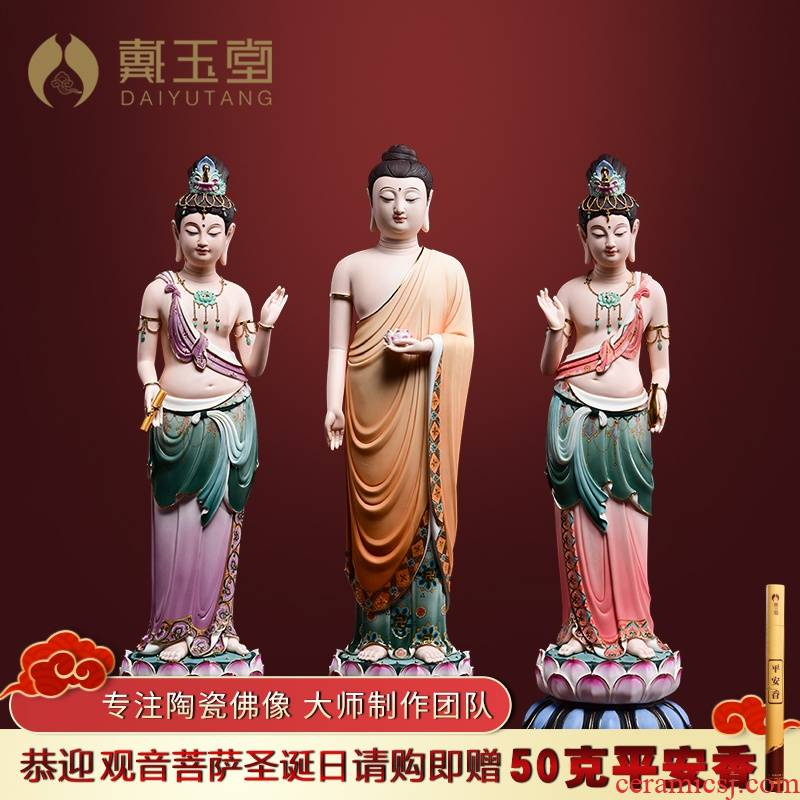 Yutang dai furnishing articles ceramic consecrate guanyin bodhisattva tathagata trend to small color three holy Buddha statute in the west
