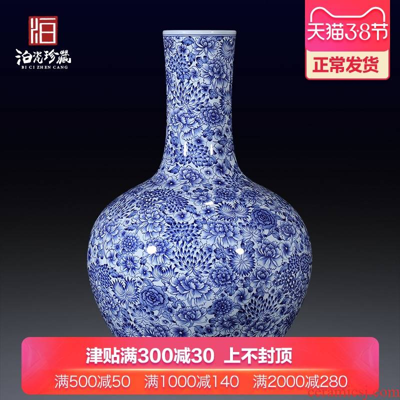 Jingdezhen ceramics imitation the qing qianlong flower celestial landing big bottles of Chinese modern decorative home furnishing articles collection