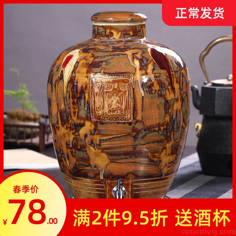 Jingdezhen ceramic bottle wine jar hip 10 jins 20 jins 30 jins 50 pounds with leading domestic jugs