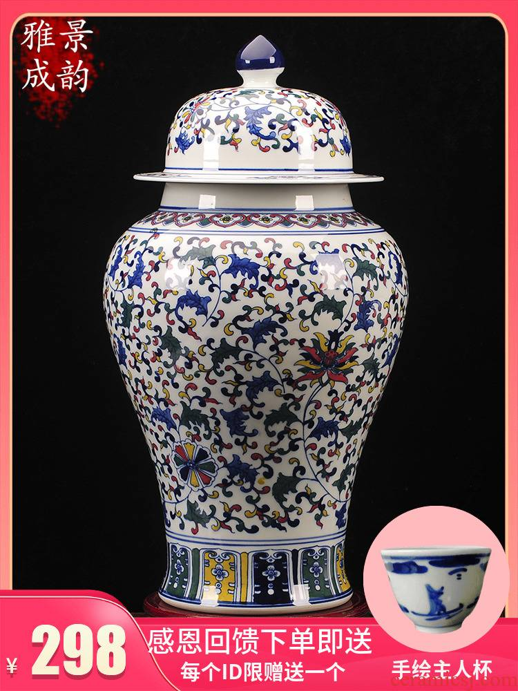 Jingdezhen ceramic general large jar of home sitting room ground flower arrangement of blue and white porcelain vase furnishing articles of Chinese style restoring ancient ways