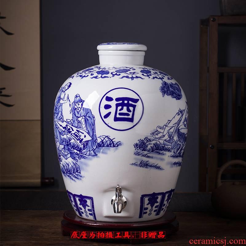 Jingdezhen ceramic wine wine jar cylinder 10 jins 20 jins 30 jins of blue and white porcelain bottle 50 kg of household deposit hip flask
