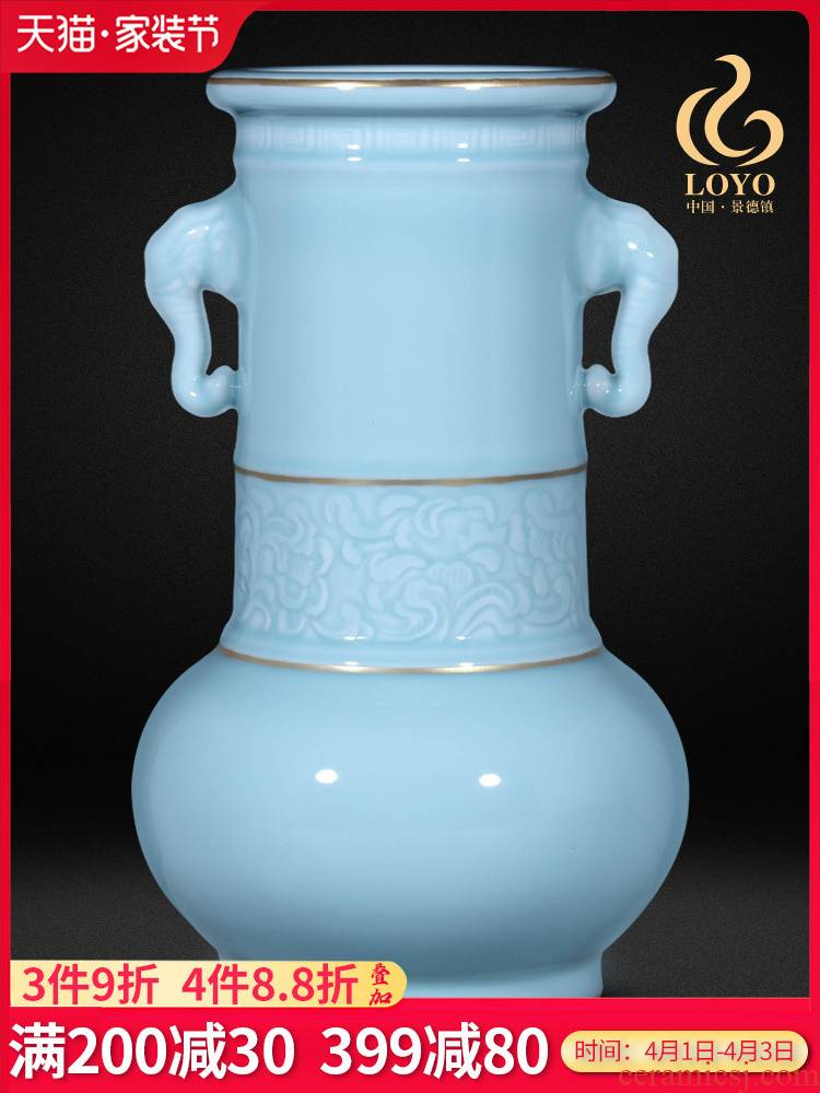Jingdezhen ceramics vase furnishing articles imitation the qing qianlong powder blue glaze see double ears trunk household ornaments