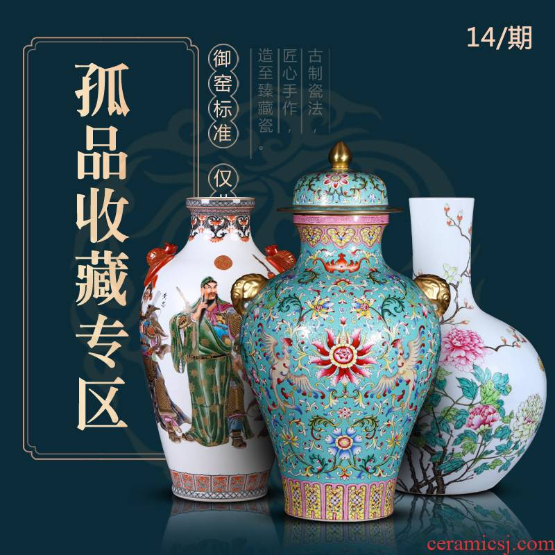 Weekly update 14 issue of imitation the qing qianlong solitary their weight.this auction collection jack ceramic vases, furnishing articles