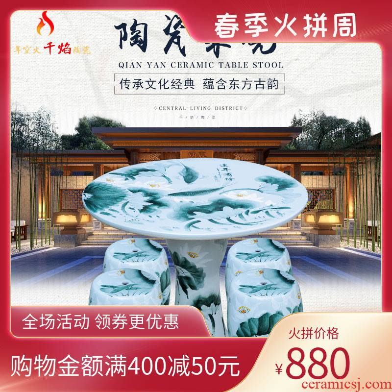 Jingdezhen ceramic table who suit roundtable is suing courtyard garden chairs hand - made color ink lotus fish
