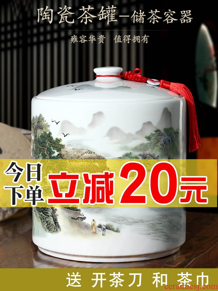 Jingdezhen ceramic purple sand seal pot pu 'er tea cake large seven loaves receives the gift porcelain tea pot