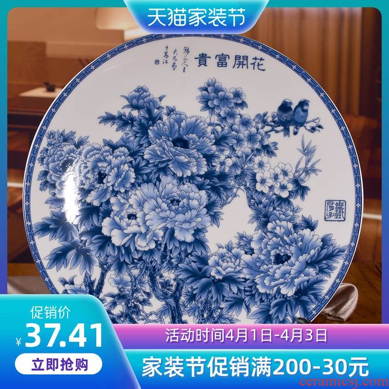 Jingdezhen blue and white peony porcelain ceramics son furnishing articles porcelain dish plate painting decorative arts and crafts ceramics