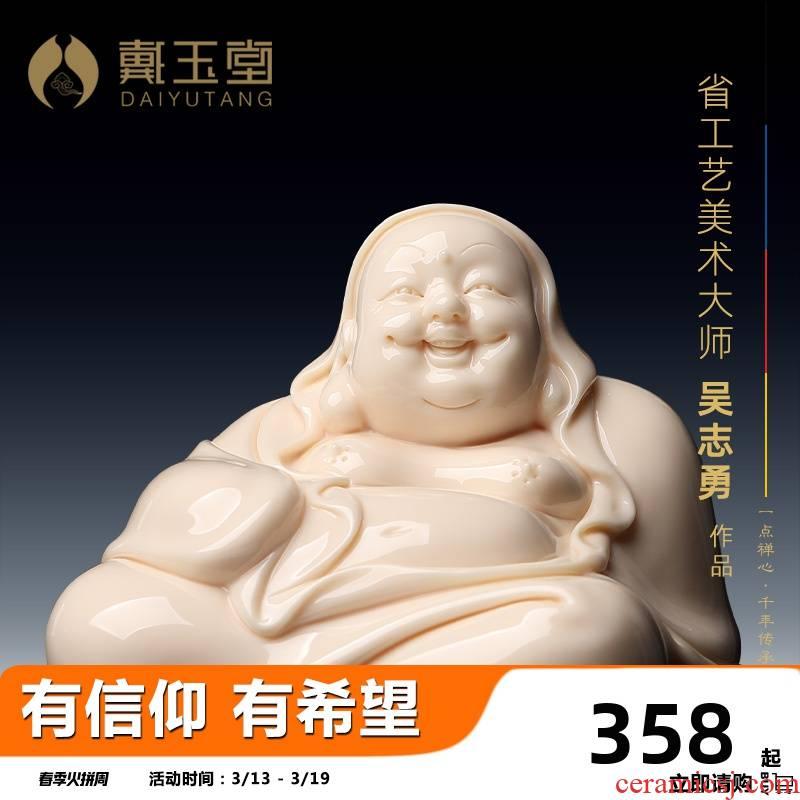 Laughing Buddha yutang dai ceramic Buddha with a bigger car decoration penjing jade huang dehua porcelain maitreya Buddha safe and comfortable