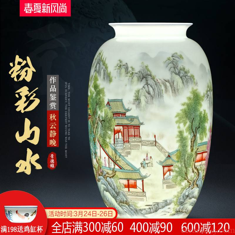 Jingdezhen ceramics pastel landscape floret bottle of sitting room furniture flower arranging, rich ancient frame wine accessories furnishing articles