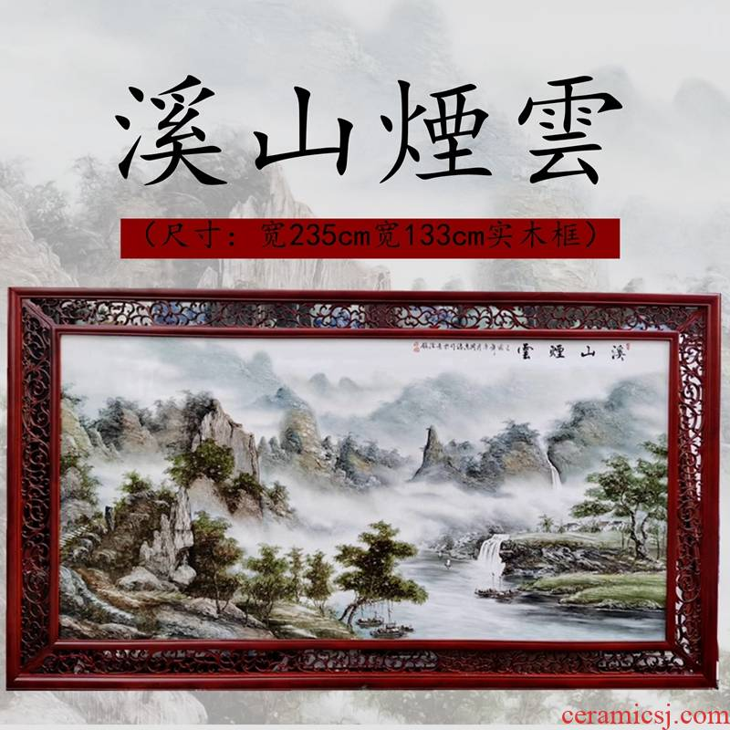 Calligraphy and painting famous jingdezhen decoration hand - made porcelain plate painting landscapes of classical Chinese style living room mural decoration furnishing articles that hang a picture