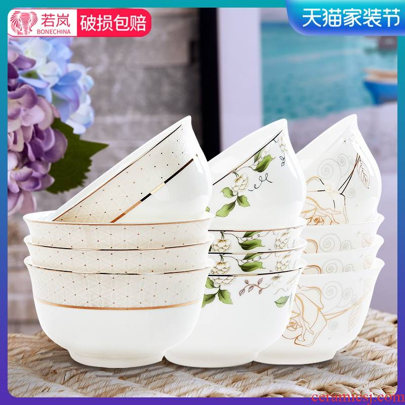 Tangshan ipads 10 ceramic bowls bowl home 10 only eat rice bowls bowl dish combination suit 4.5 inch bowl