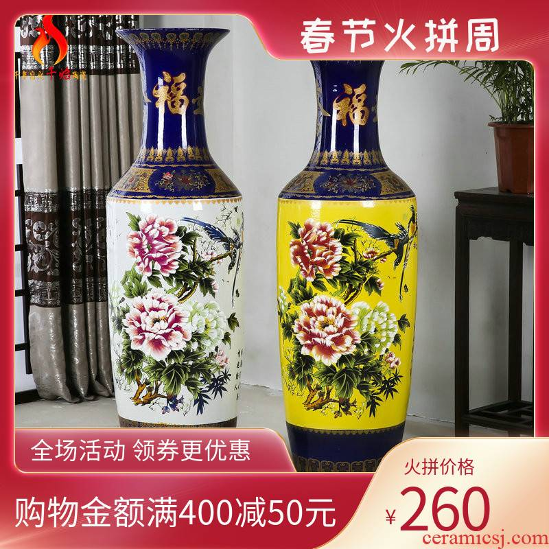 Jingdezhen ceramics powder enamel vase of large sitting room flower arrangement of Chinese style hotel decoration large furnishing articles
