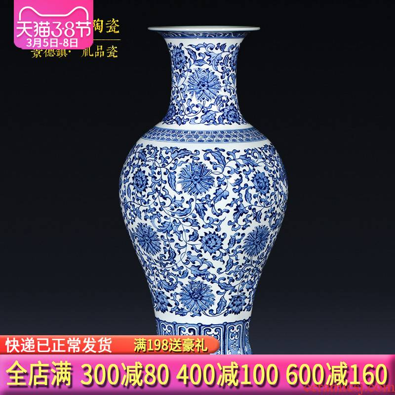 Jingdezhen ceramics imitation qianlong blue and white porcelain vases, flower arrangement furnishing articles of new Chinese style porch decoration decoration