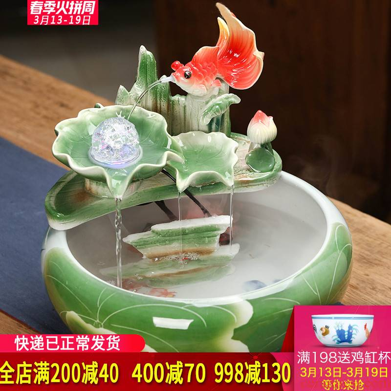 Fountain water furnishing articles atomizing humidifier jingdezhen ceramic office lucky fish tank and the tortoise cylinder accessories
