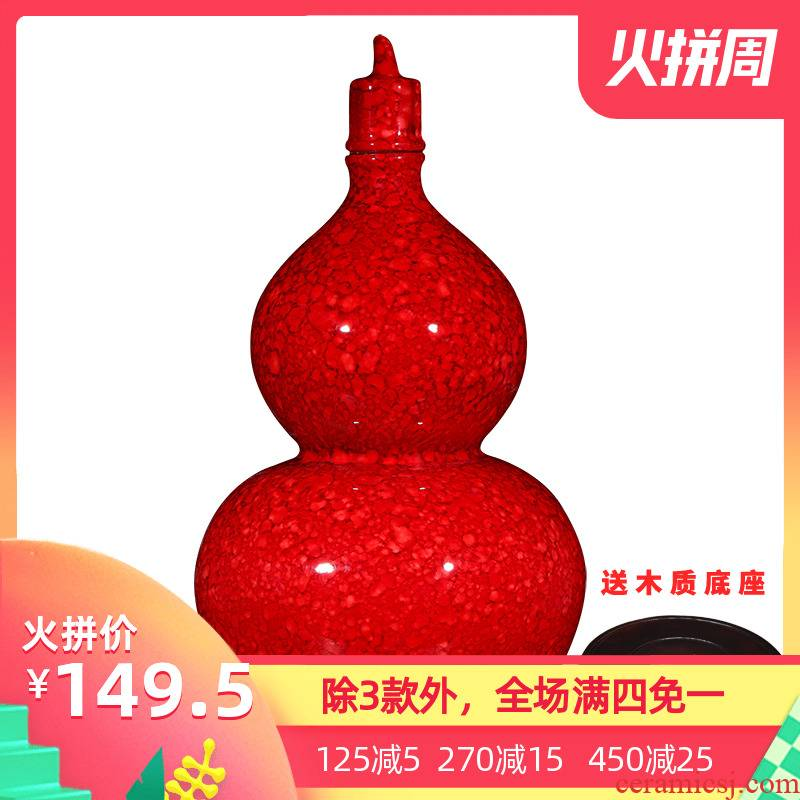 Jingdezhen ceramic Chinese gourd vases feng shui furnishing articles creative home sitting room annatto wine accessories