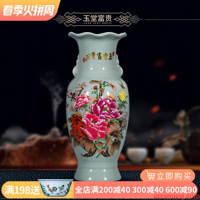 Jingdezhen ceramics cloisonne high - ranked imperial concubine peony vases home sitting room ark adornment treasures fill the home furnishing articles