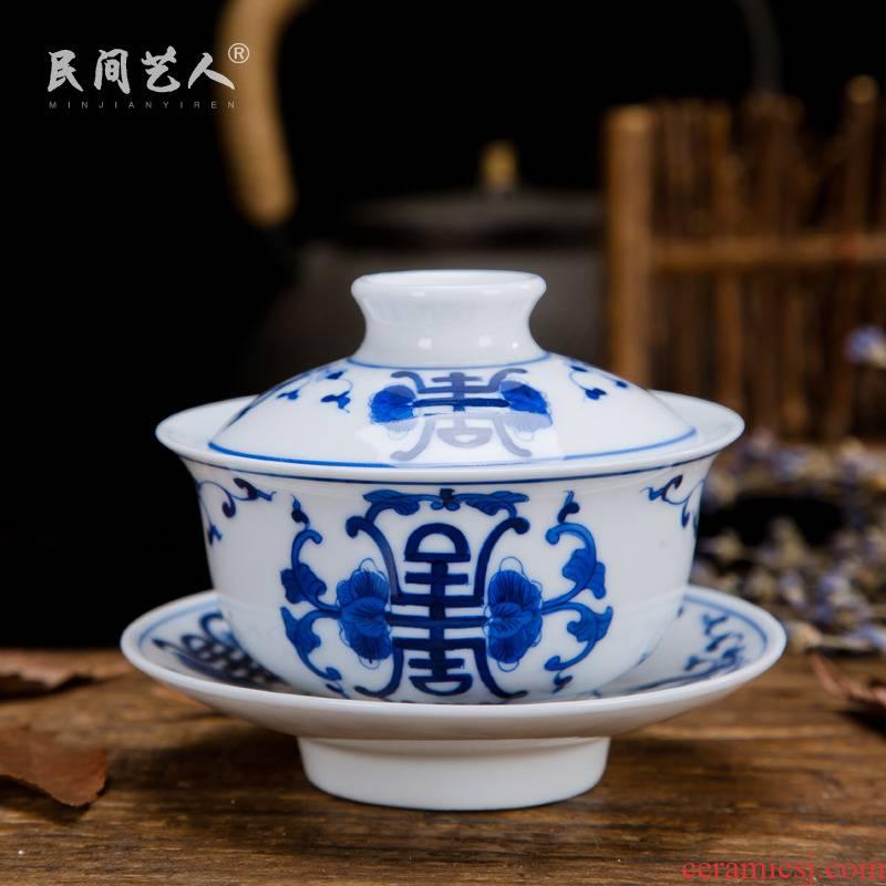 Jingdezhen ceramic hand - made porcelain only three tureen under glaze color kung fu tea tea hand grasp bowl to bowl