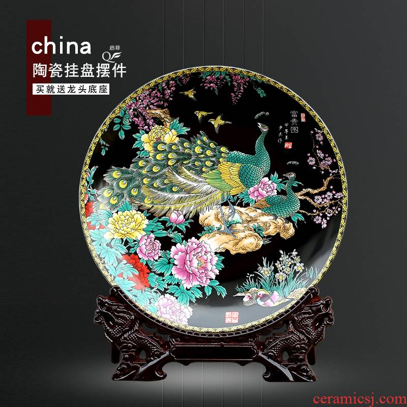 Sitting room hang dish of jingdezhen ceramics handicraft wine shelf decoration home decoration peacock disc furnishing articles