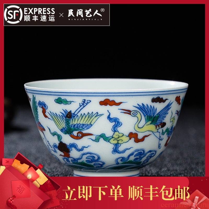 Hand - made bucket color master cup sample tea cup kung fu tea cups jingdezhen porcelain archaize ceramic tea set, cup of the crane by Hand