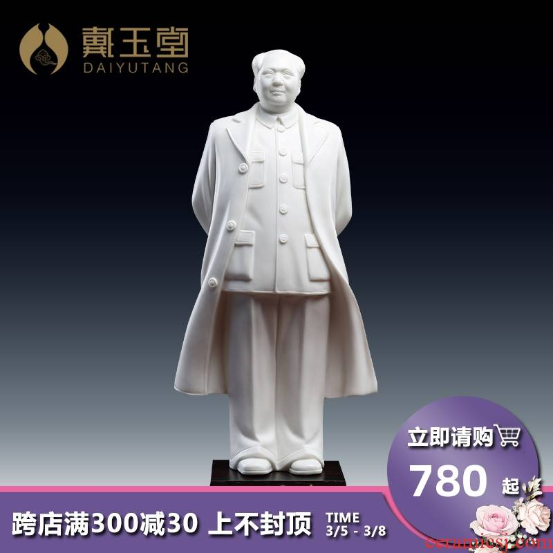 Yutang dai dehua white porcelain chairman MAO put souvenir MAO name furnishing articles like ceramic figure its art