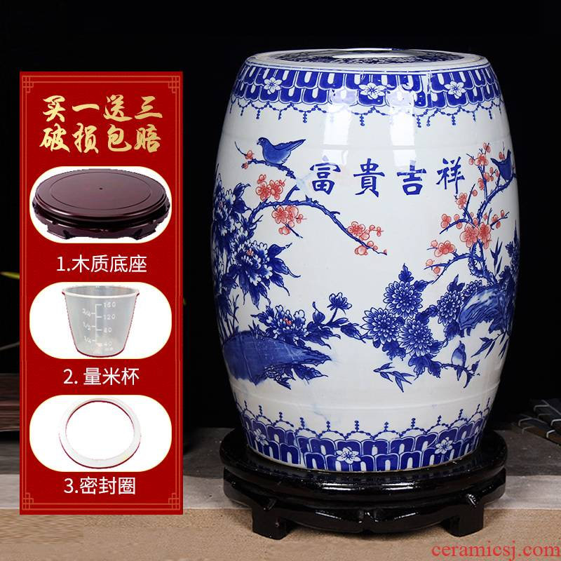 Jingdezhen ceramic barrel of flour box 20 jins 30 jins 50 kg kitchen household with cover ricer box storage tank